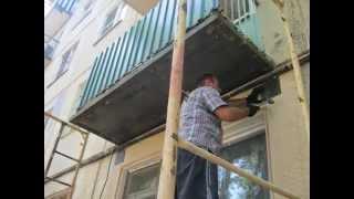 """Ремонт балконов в """"хрущёвке"""""""
