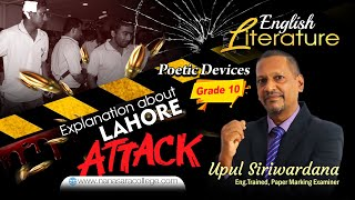 Lahore Attack Explanation and explained about Literature - Upul Siriwardana - Grade 10/11