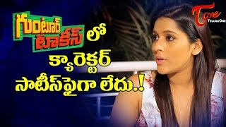 not-satisfied-with-guntur-talkies-role-rashmi-talk-o-mania-teluguone