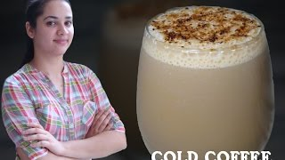 Cold Coffee | Instant Iced Coffee Recipe | Frothy Blended Coffee Recipe | RECIPE #43