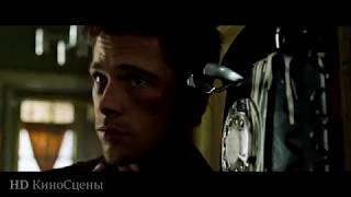 БОЙЦОВСКИЙ КЛУБ (1999) - ТЫ БЫСТРО ПРИСКАКАЛ. Я ТЕБЕ ЗВОНИЛА? (16/29)