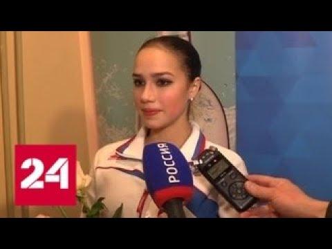 Новый рекорд Загитовой: чемпионку мира 8 часов держали на допинг-тесте