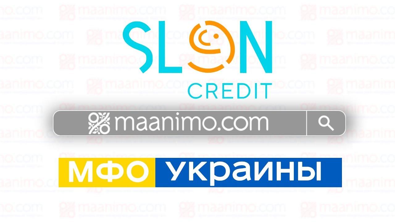 заявка кредит тинькофф банк