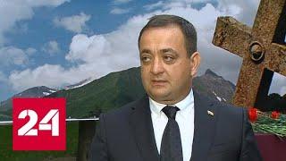 У посольства Южной Осетии в Москве вспомнили трагические события августа 2008-го - Россия 24