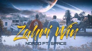 Nordo ft. Space - Zahri Win   ???? ??? (Clip Officiel)