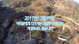임학공원 산림욕장_하이라이트썸네일