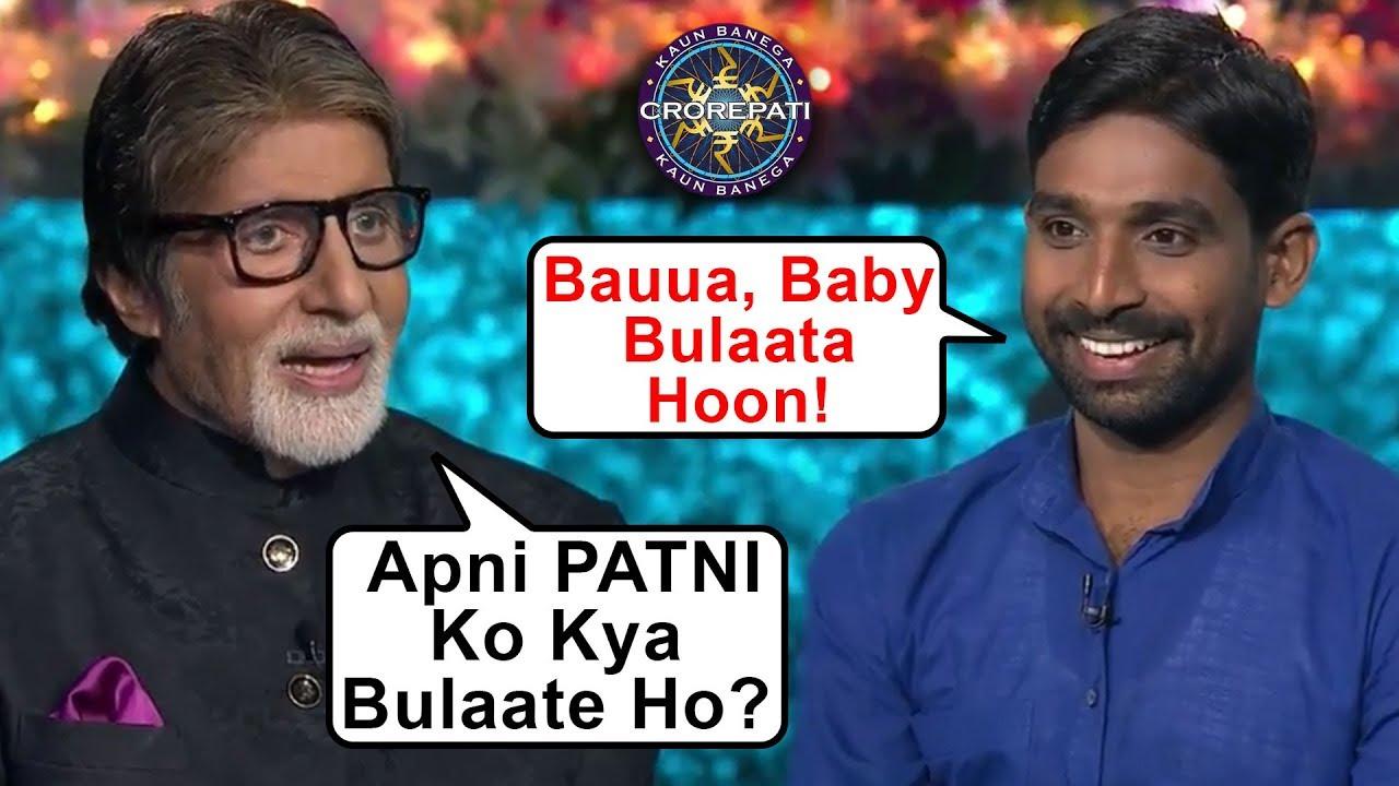 Amitabh Bachchan FUNNY Amazing Moments With Contestant Kumar Ranjan Pooja Jha | KBC 11