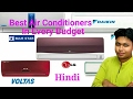 Top 10 Air Conditioner AC You Can Buy In your Budget (Hindi) Windows ac, Split ac, Inverter Ac