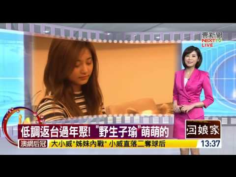 [Taiwan News] Tzuyu at her Mom's cafe in Taiwan