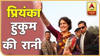 Priyanka's Appointment Not A Sudden Decision: Rahul Gandhi | ABP News