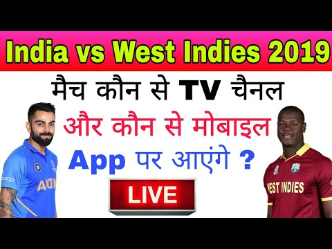 India Vs West Indies T20 August Match 2019 किस पर आएंगे Live || कौन सी मोबाइल पर Live Streaming होगी