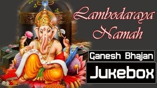 Shri Ganesh Bhajan| Indian Devotional Song|  Hindi Bhakti Geet - Lambodaraya Namah