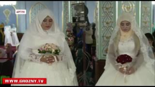 В Аргуне прошли свадьбы, приуроченные к победе Рамзана Кадырова на выборах
