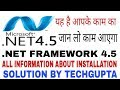 How to install .NET FRAMEWORK 4.5 And all problem solution solve all windows error.