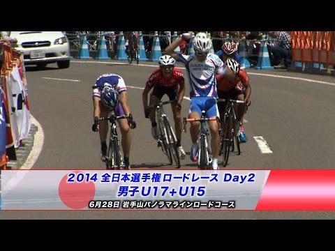 まさかの結末東北高校の沢田がゴール直前で逆転勝利全日本選手権ロード男子U17+U15シクロチャンネル