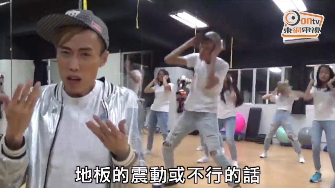 東網透視:無聲勝有聲 失聰勇士靠震動起舞 - YouTube
