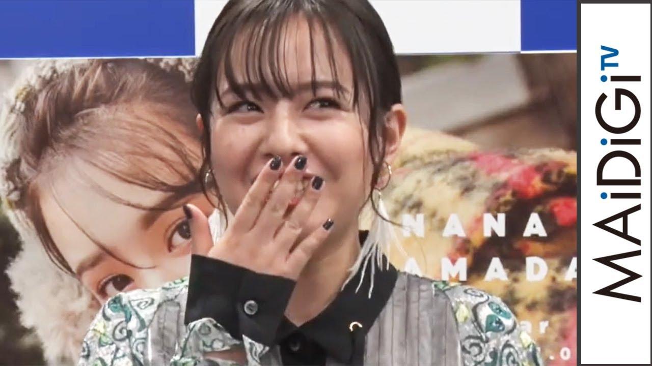 動画】元「NMB48」山田菜々、マルチ柄のシャツワンピース姿で大人 ...