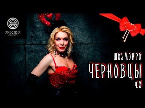 Дешевые проститутки в Киеве. Недорогие интим услуги - KIEV