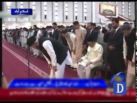 Namaz e Eid in Pakistan thumbnail