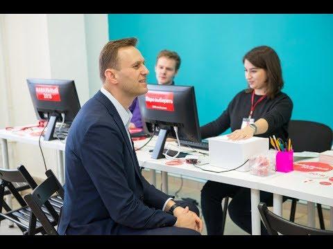 Алексей Навальный выдвигает свою кандидатуру 24 декабря 2017