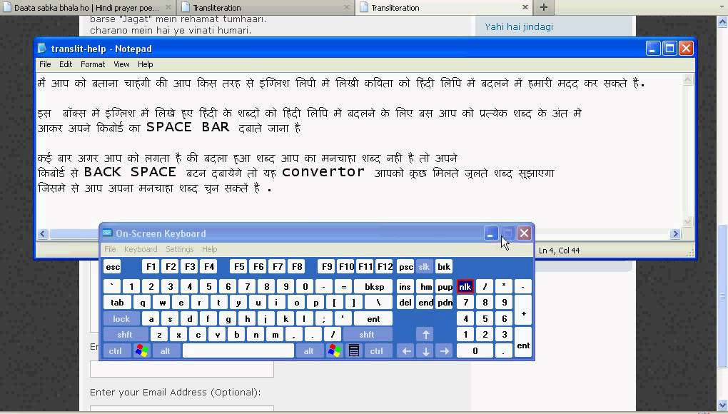 Hinglish to Hindi Converter Example
