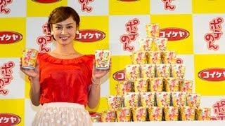 湖池屋の新商品発表会が7月16日、東京都内で行われ、CMキャラクターの平...