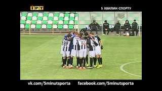 ФК Полтава - Гірник-Спорт 1:0. Перша ліга 2015/16, 14 тур