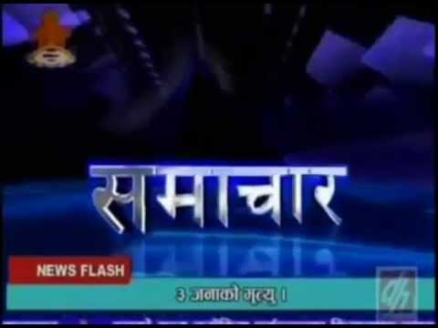 Koh Samui Nepali News (part1)