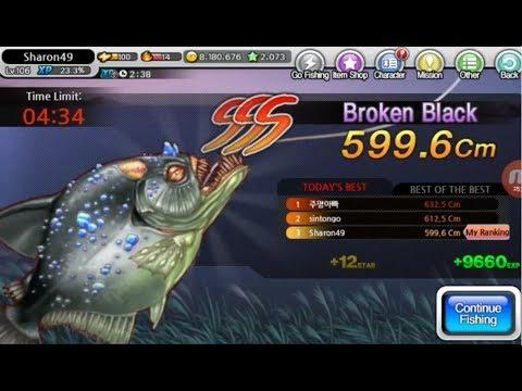 FISHING SUPERSTARS 54#: BROKEN BLACK CHALLENGE [20/07/2017]