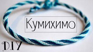 DIY: Кумихимо \ Плетение жгута на круглом станке