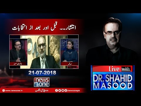 Live with Dr.Shahid Masood   21-July-2018    Maryam Nawaz   Nawaz Sharif   Adiala Jail