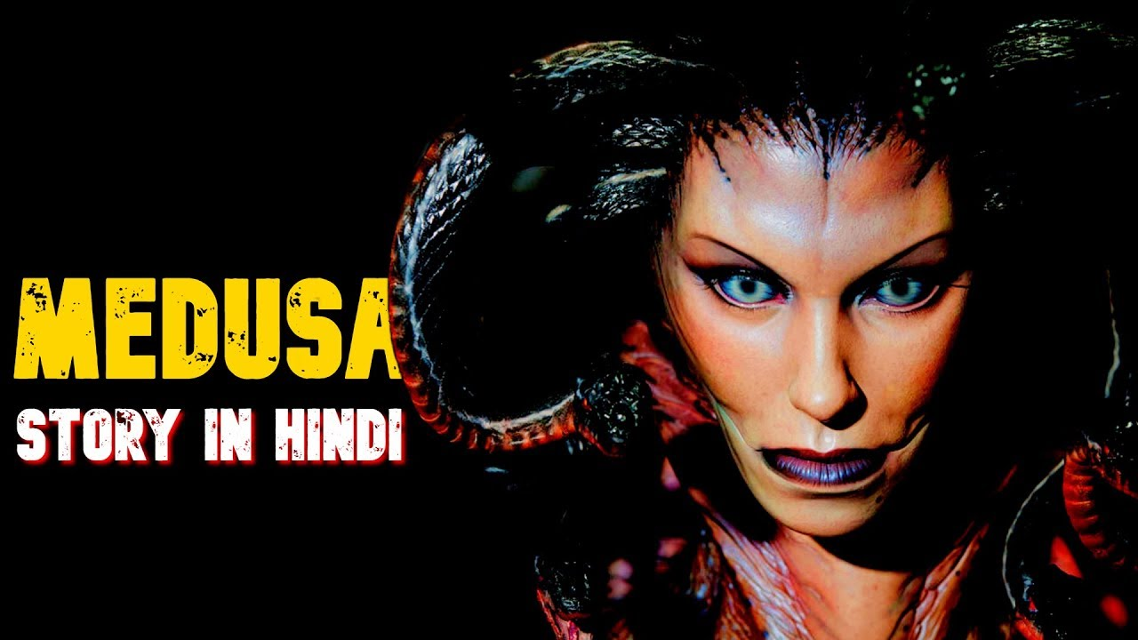 Download MEDUSA - Story In Hindi (Curse Of Athena)