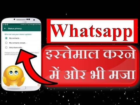 Whatsapp Tips &