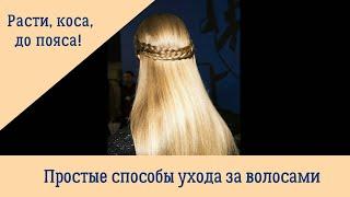 Эффективные маски для волос из МОЛОКА Составы Презентация