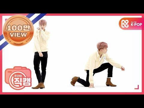 [주간아 미방] NCT DREAM 지성 'BOOM' 직캠 L EP.418