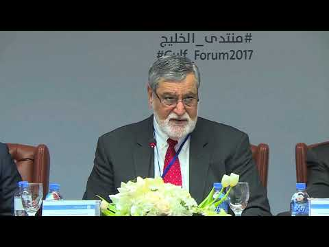 The Gulf Crisis: the Role of the World Powers -Gulf Studies Forum 4