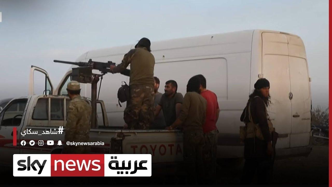 المرصد السوري: توقف نقل المرتزقة من وإلى ليبيا  - نشر قبل 5 ساعة