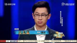 20160605 ✪ 合伙中国人✪ 第3期:周鸿祎怒批姐妹花做高端花艺甜品海归兄...