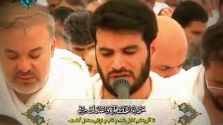 dua arafah in arafaat   dr motiee دعاء عرفه صحرای عرفات   دکتر میثم مطیعی