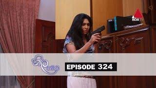 Neela Pabalu | Episode 324 | 08th August 2019 | Sirasa TV Thumbnail