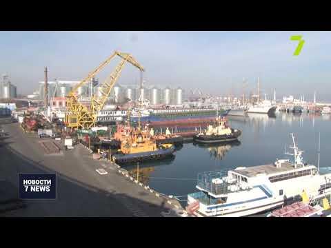 Новости 7 канал Одесса: СБУ раскрыла коррупционную схему руководства портовиков