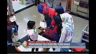 Aksi Pencurian Tas Terekam CCTV, Ibu dan Anak Digelandang Polisi - BIP 13/07