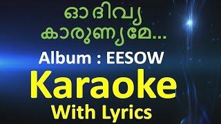 Oh Divya karunyame | Album EESOW | Karaoke with Lyrics | Jino Kunnumpurath