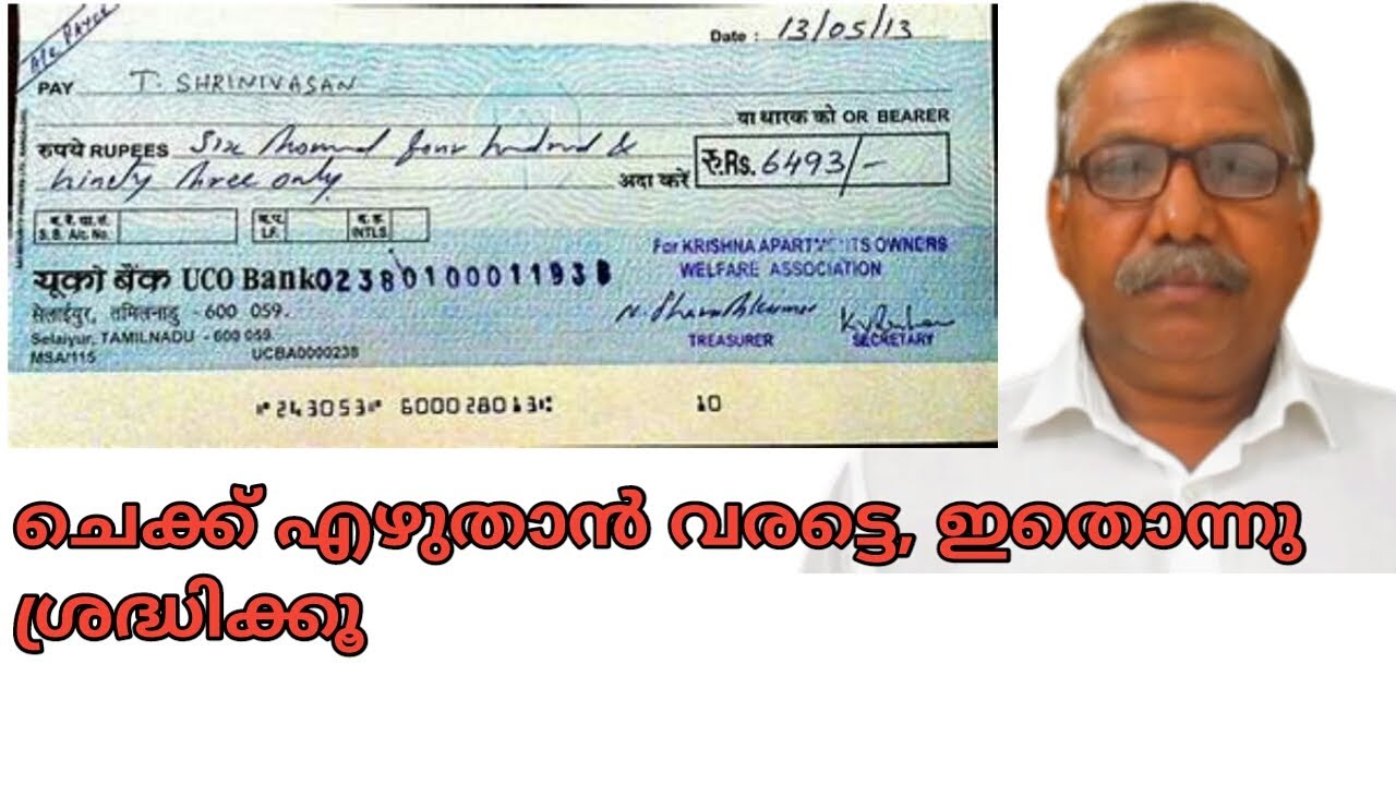 HOW TO WRITE A CHEQUE  CROSSED CHEQUES  ACCOUNT PAYEE CHEQUE  INDIA   KERALA  MALAYALAM