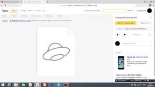 Как Скачать кряк Скачать Adobe Primier Pro CS6