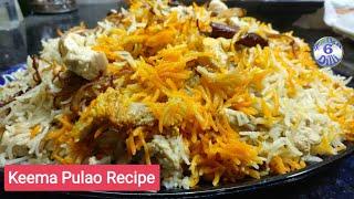 Chicken Keema Pulao is Tarah banaenge to sab aapke fan hojaenge | ekdum jhakas or fatafat recipe