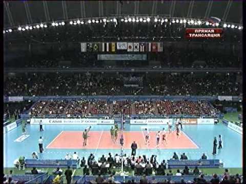 Bulgaria-Russia World Cup 2007