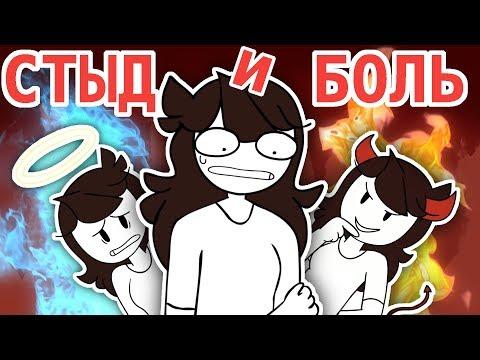 Мои Самые Ужасные Поступки ● Русский Дубляж