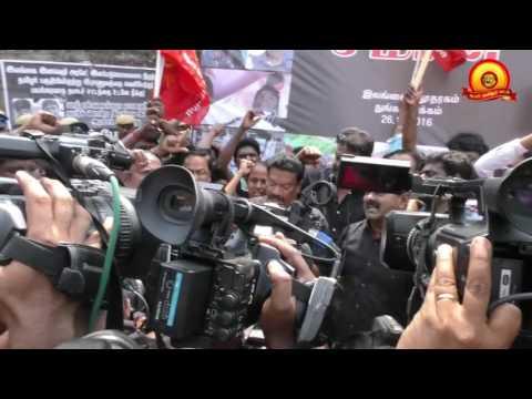 26-10-2016 சீமான் தலைமையில் இலங்கைத் தூதரகத்திற்கு முன்பு மாபெரும் ஆர்ப்பாட்டம்