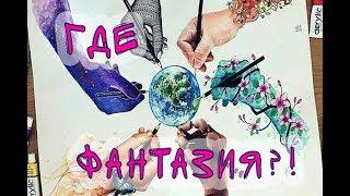 Ліки для фантазії //Розпакування Нічний Л-Сюрприз від ЛАБІРИНТУ